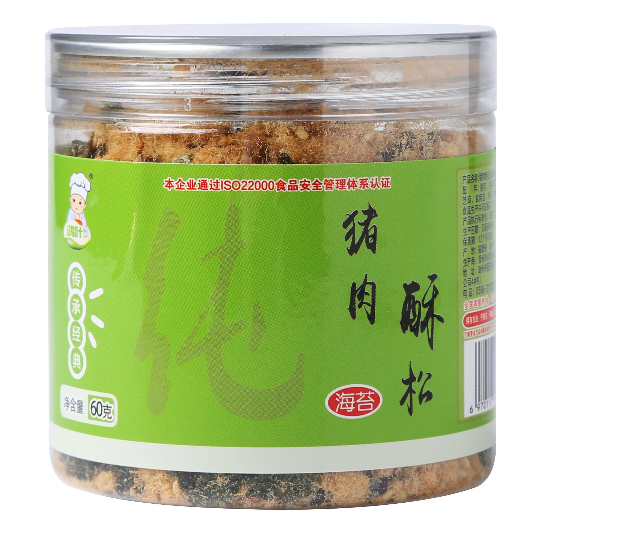 猪肉酥松-海苔味